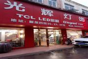 出租香江市场店铺