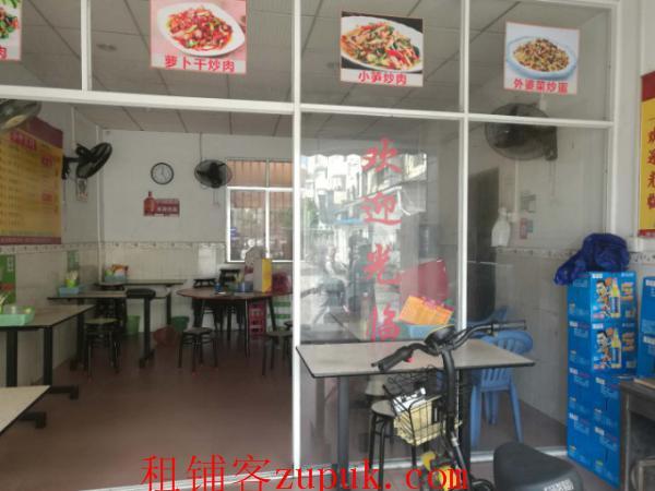 黄埔东路临街小吃店转让