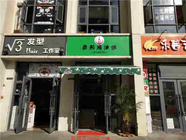西城时代B座小吃餐饮店转让