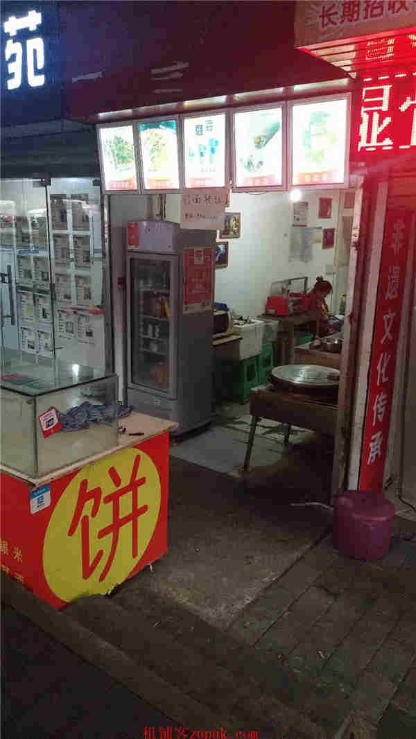 (可空转的黄金地段)兰花小学门口小吃店PDD