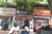 日营业额2000元临街小吃快餐店转让