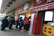 镇坪路地铁口小吃店 下上班必经之地 客流大 可分割