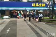 渝北商业街转角双门面饮品店转让
