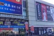 北京东大型物业出租