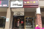 (可出租)众多小区商业街25㎡小吃店整转或空转(行业不限)