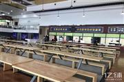 重庆大学食堂旺铺转让
