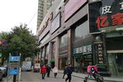 西宁市城中区饮马街临街旺铺出租