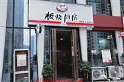 花果园亚太中心一楼门面餐饮生意转让