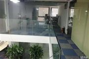 三百平办公室急转可直接入驻办公