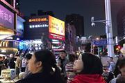 步行街黄兴铜像旁22㎡甜品,奶茶冷饮,油炸小吃店转让