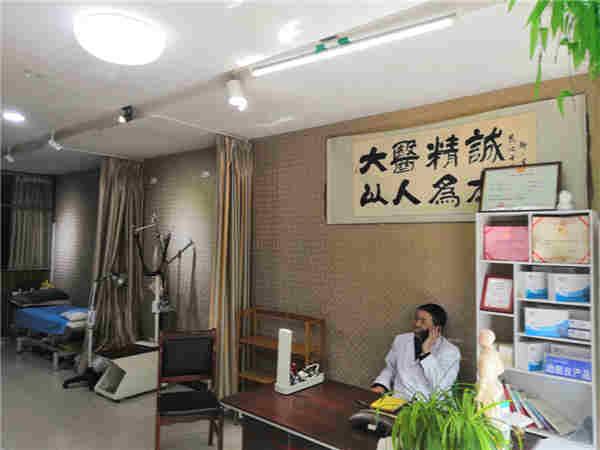 中医诊所转让 振华广场旁