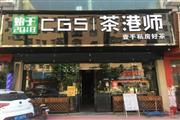 嘉禾望岗精装修茶饮店空转