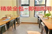 张江稀缺:小面积办公室,全包精装独立~送免费会议室