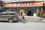 银海大道72平临街旺铺低价转