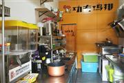 国贸友谊阳光城旁22平米鸡排店转让