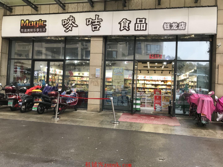 低价转让!麦德龍商业街120㎡拐角零食店,可空转