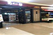 范湖泛海城市广场特色美食餐厅酒楼川菜馆转让