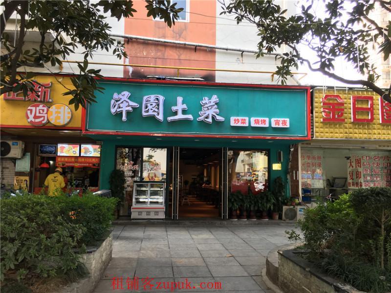 众多小区临街230平米时尚餐饮店转让(大型商场旁)