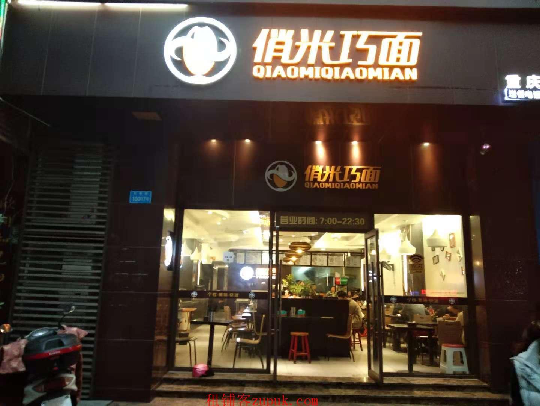 (黄金地段)渝北龙溪精装特色餐馆