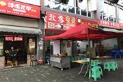 九龙坡格力公司旁冒菜店转让