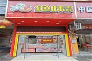 王家湾汉阳大道临街品牌店面适合各种业态优惠转让