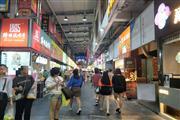 泰龙城美食街25平米小吃店转让