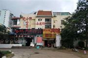 海甸岛五西路700平米旅馆转让