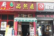 大石临街小吃店急转