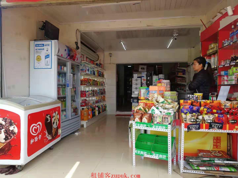 金马片区好地段超市优转