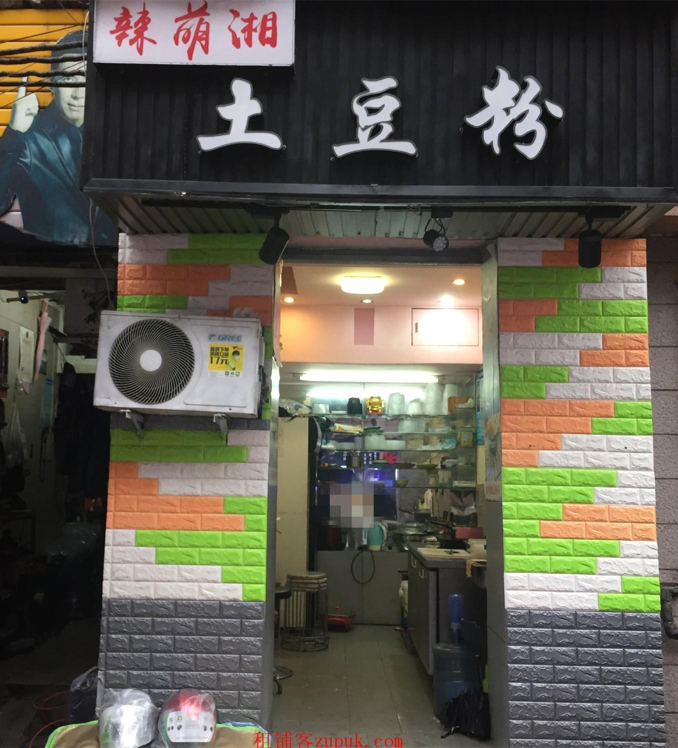 东塘众多成熟小区临街10㎡小吃外卖店转让(可空转)