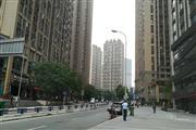 杨家坪理工大学旁临街特色餐饮旺铺
