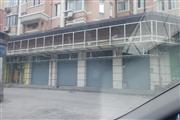 复兴路海月路转角旺铺地铁口4门面带阁楼卫生间可住人