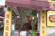 杨家坪超大人流量商业街小吃店低价转