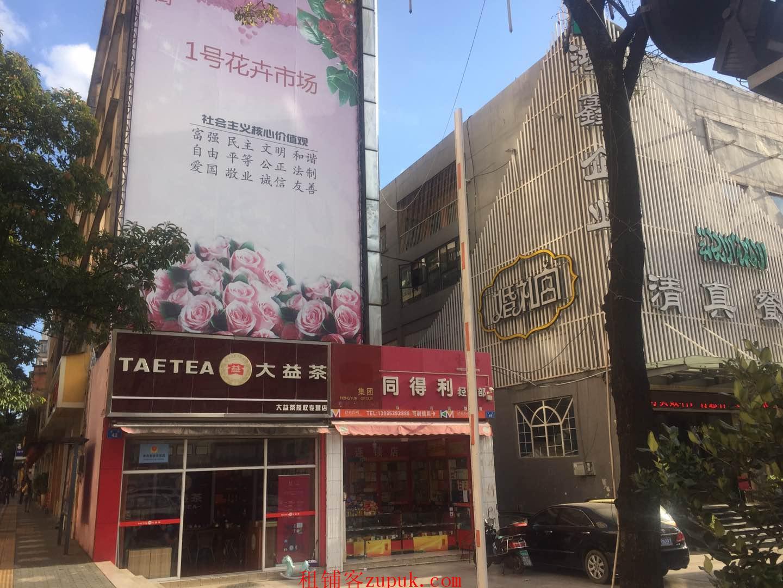 花卉市场旁临街小吃店优转