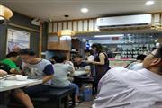 黄埔 云南南路餐饮一条街旺铺转让 写字楼配套消费高
