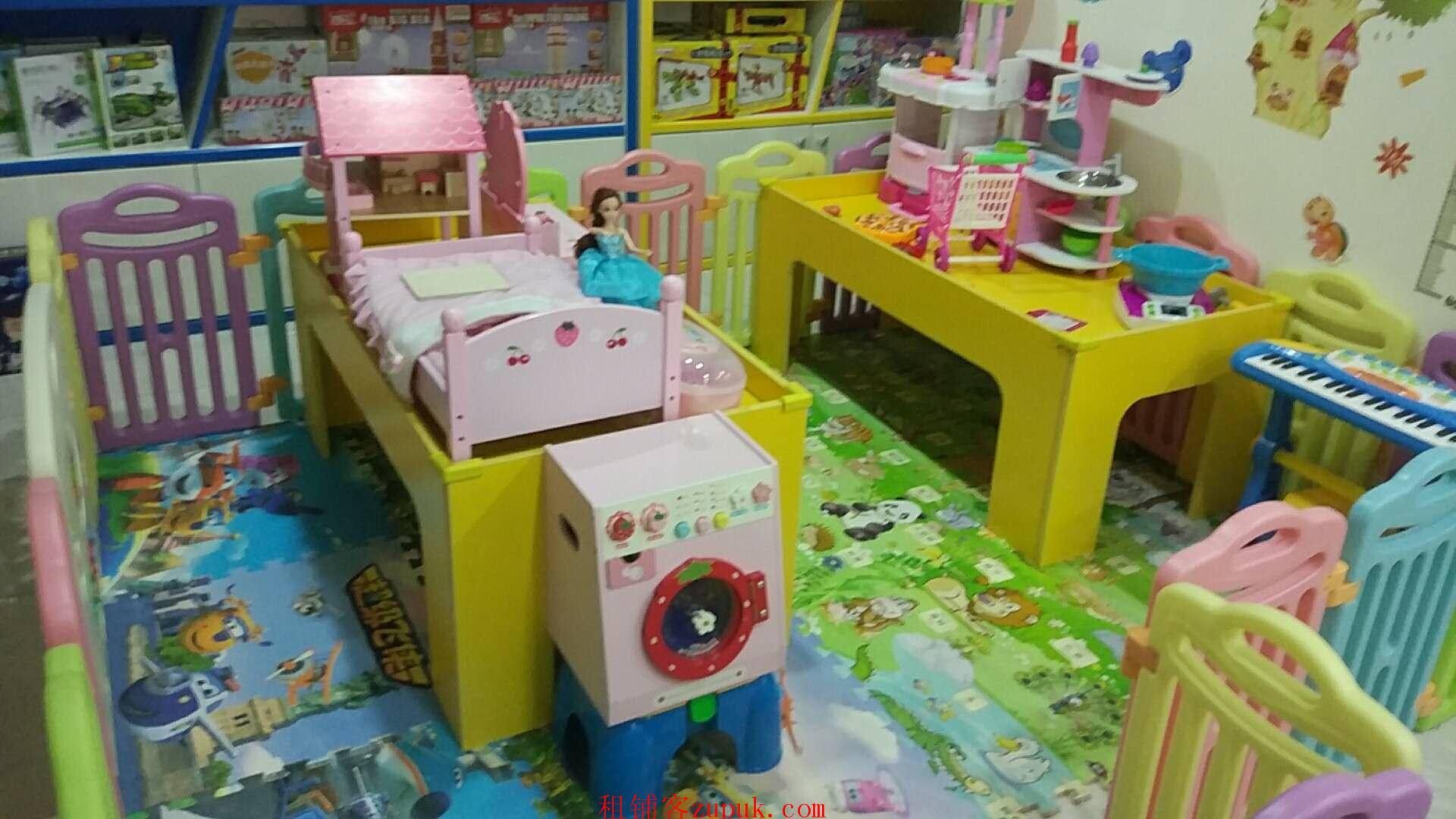 欧美益智玩具体验店低价转让