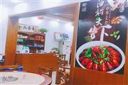 澄迈80平米餐馆店转让