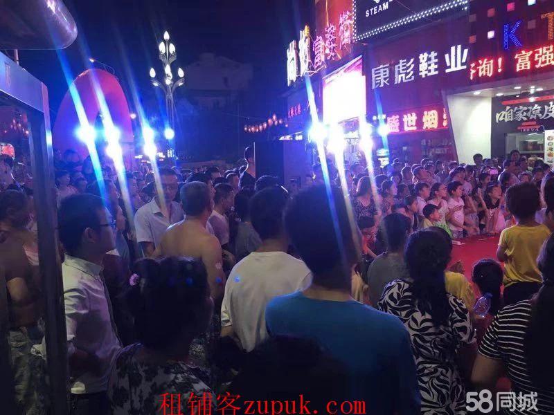 转让   上海路商业街旺铺转让