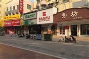 南京江宁东山步行街门面房出租