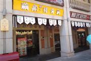 吉庆民俗街临街一楼餐饮酒楼诚转