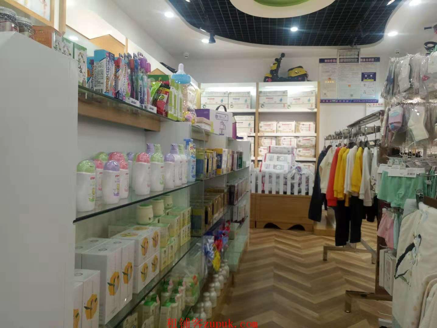 观山湖喀斯特城市广场母婴用品店转让
