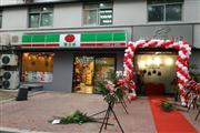 闸北区汶水路40号宏慧视界一楼可餐饮商铺出租