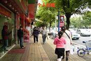 瑞金北村小学临街双门面王普转让可餐饮证照齐全