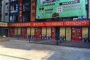 转让台江茶亭群众路临街旺铺店面50到60平方店面