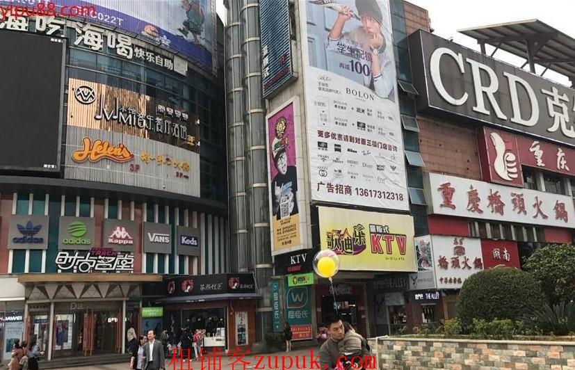 黄兴广场400㎡商铺直租(无转让费)