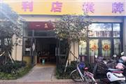 润城小区经营多年高档茶室转让