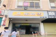 商贸中心人气旺奶茶店转让(可空转 )