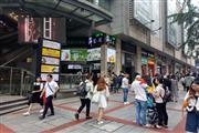 三峡广场商业街特色网红餐馆低价转让
