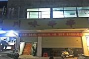 西乡塘区广西建院130平旺铺急转