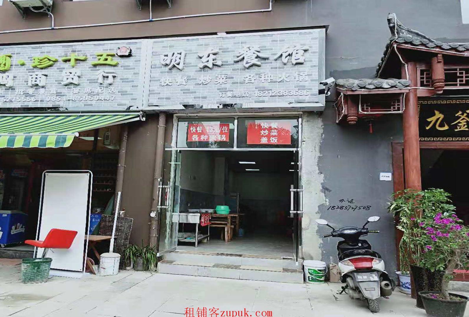 3万白菜价急转花溪临街餐馆